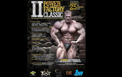 II Power Factory Classic en Ecuador